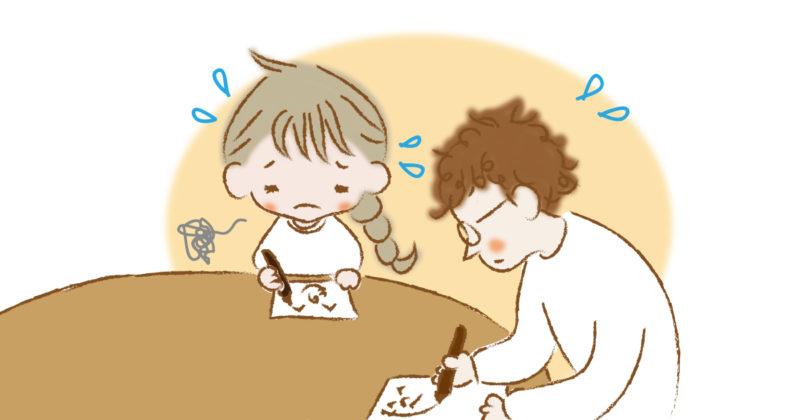 書類作成に忙しいママとパパ