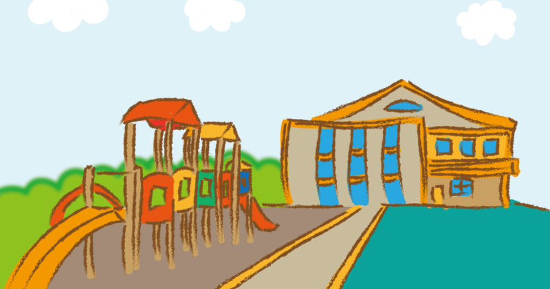 保育園の室外のイメージ